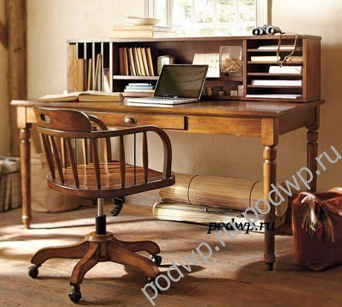 Столы-бюро