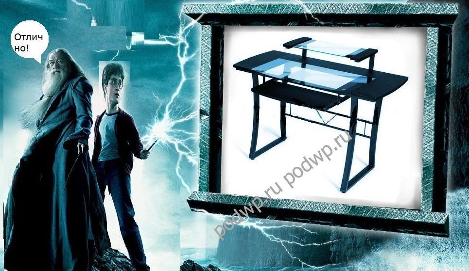 Компьютерные столы из стекла